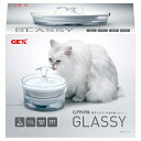 【GEX ジェックス】 ピュアクリスタル グラッシー 猫用 1.5L
