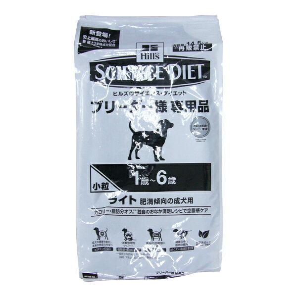 【 サイエンスダイエット 】 ドッグフード ライト 小粒 【肥満傾向の成犬用】 14.5kg [大袋] ドッグフード サイエンスダイエット