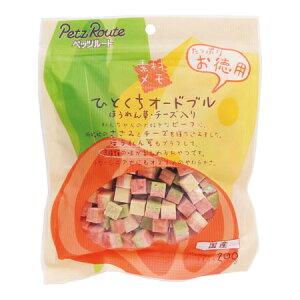【ペッツルート】 素材メモ ひとくちオードブル ほうれん草・チーズ入り お徳用 200g
