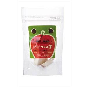 【ドットわん】 フリーズドライ りんご 8g