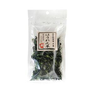 【ドッグツリー】 DogTree 乾燥野菜ふりかけ ほうれん草 約30g