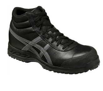 ASICS winjob 71S FFR71S (fire and operations law / fire brigade) (safety shoes activities shoes rescue activities work shoes safety footwear for fire brigade operation method for) SH