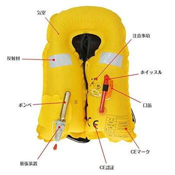 【2019最新モデル】ライフジャケットベストタイプ(自動膨張式)5カラー男女兼用フリーサイズ3D立体設計/特製超強度680D布使用/海事専用反射テープ・ホイッスル付EYSON正規品(救命胴衣ライフベストフリーサイズフィッシング夜釣り海水浴カヌーボート)