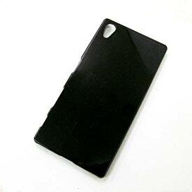【メール便4個まで送料無料】Xperia Z5 SO-01H ハードケース (クリア 透明 ホワイト 白 ブラック 黒)