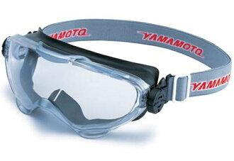 YG-6000 消防护目镜火和操作法律 (消防大队) SH