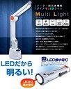防災多機能懐中電灯 新型マルチデスクライト LEDライト ラジオ iPhone スマートフォン充電 (ソーラー充電 手回し充電…