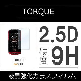 「TORQUE G01」au강화유리 필름 Y(휴대 보호 필름 시트 토르크 경도 9 H에이유)