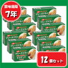 凍結的災難儲存乾燥餅乾發酵豆奶成 (緊急糧食災難玩具災難用品來回家難儲存存儲) 05P01Mar15