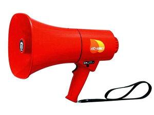拡声器 ノボル電機 レイニーメガホン TS-713P 大出力15W サイレン音付 軽量 噴流型防水構造メガホン IP65 防水メガホン 耐水 耐塵 耐衝撃 noboru ノボル ハンドマイク (防災グッズ 避難誘導 防災用