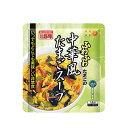 【訳あり特価!賞味期限3年以上】美味しい防災食 中華風たまごスープ 5年保存食 非常食 UAA食品 そのまま食べられる…