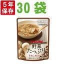 備蓄食品 カゴメ 野菜たっぷりスープ x 30袋セット「きのこのスープ」KAGOME 野菜の保存食 (非常食 セット 保存食 セ…