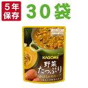 備蓄食品 カゴメ 野菜たっぷりスープ x 30袋セット「カボチャのスープ」KAGOME 野菜の保存食 (非常食 セット 保存食 …