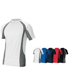 コンプレスフィット半袖シャツ 5Lサイズ (作業服 吸汗速乾 遮熱効果 切り替えメッシュ WINCOOL アイトス インナー 肌着) SH