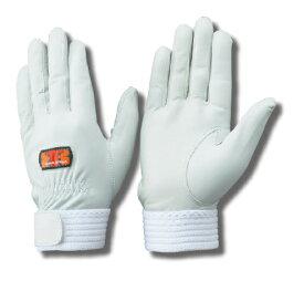 トンボレックス R-MAX1 羊革製手袋 (消防/操法/消防団) SH