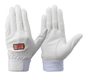 トンボレックス CS-930W 牛革製手袋 (消防/操法/消防団) SH