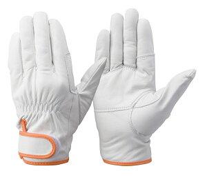 トンボレックス C-408W 牛革製手袋 (消防/操法/消防団) SH