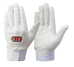 トンボレックス CS-701W 牛革製手袋 (消防/操法/消防団) SH