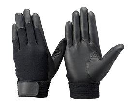 トンボレックス RS-601BK 羊革製手袋 (消防/操法/消防団) SH