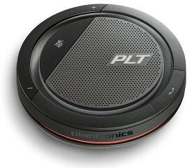 Plantronics Calisto 3200 プラントロニクス スピーカーフォン PC スピーカー マイク USB Type-C テレワーク リモートワーク 210901-01 輸入品