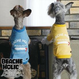【70%OFF】【BEACHE HOLIC】ビーチェホリックアメイジングトレーナー小型犬&中型犬サイズ