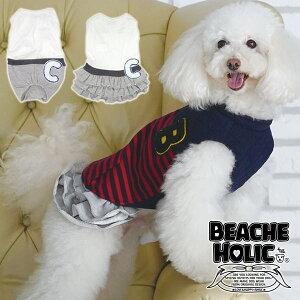 【70%OFF】【BEACHE HOLIC】ビーチェホリックスウェットパンツ・スカート小型犬&中型犬サイズ