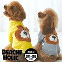 【2018年秋冬新作】【BEACHE HOLIC】ビーチェホリックモコモコベー君トレーナー小型犬&中型犬サイズ