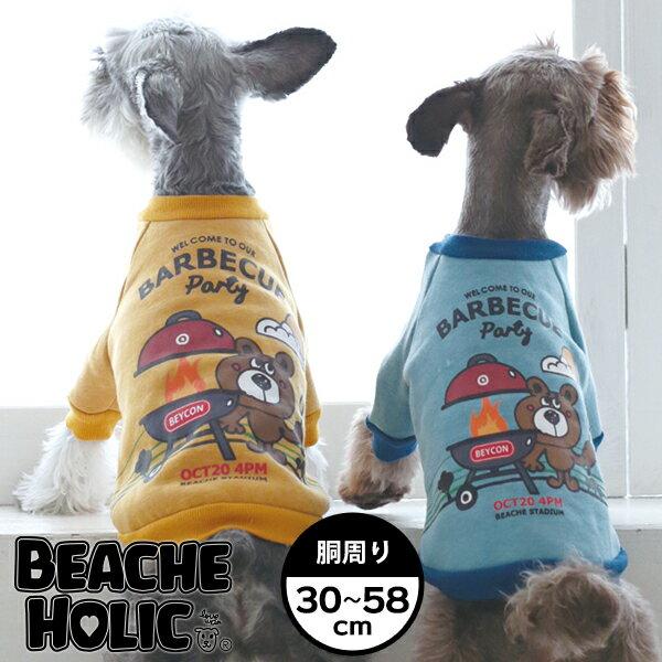 【50%OFF☆半額】【2018年秋冬新作】【BEACHE HOLIC】ビーチェホリックBBQトレーナー小型犬&中型犬サイズ