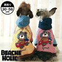 【50%OFF☆半額】【2018年秋冬新作】【BEACHE HOLIC】ビーチェホリックレーシングパーカー小型犬&中型犬サイズ