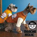 【半額以下☆70%OFF】【2018年秋冬新作】【BEACHE HOLIC】ビーチェホリック重ね着風中綿ジャケット小型犬&中型犬サイズ