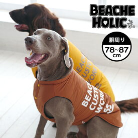 【50%OFF☆半額】【2018年秋冬新作】【BEACHE HOLIC】ビーチェホリック重ね着風中綿ジャケット大型犬サイズ