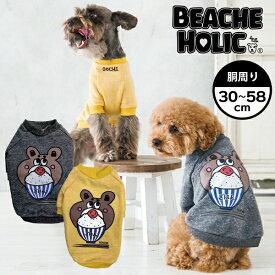 【半額以下☆70%OFF】【2019年秋冬新作】【BEACHE HOLIC】ビーチェホリックごちそうトレーナー小型犬&中型犬サイズ