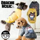 【半額以下☆70%OFF】【2019年秋冬新作】【BEACHE HOLIC】ビーチェホリックごちそうトレーナー大型犬サイズ