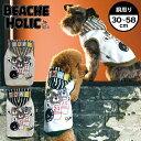 【半額以下☆70%OFF】【2019年秋冬新作】【BEACHE HOLIC】ビーチェホリックボウリングパーカー小型犬&中型犬サイズ