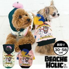 【半額以下☆70%OFF】【2019年秋冬新作】【BEACHE HOLIC】ビーチェホリックメリーベー君パーカー小型犬&中型犬サイズ