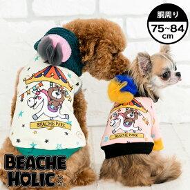 【半額以下☆70%OFF】【2019年秋冬新作】【BEACHE HOLIC】ビーチェホリックメリーベー君パーカー大型犬サイズ