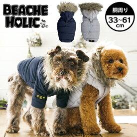 【半額以下☆70%OFF】【2019年秋冬新作】【BEACHE HOLIC】ビーチェホリックシンプル中綿ジャケット小型犬&中型犬サイズ