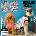 【70%OFF☆半額以下】【2018年春夏新作】【BEACHE HOLIC】ビーチェホリックアルファベットメッシュタンク小型犬&中型犬サイズ