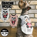 【70%OFF☆半額以下】【2018年春夏新作】【BEACHE HOLIC】ビーチェホリックパンダタンク小型犬&中型犬サイズ
