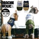 【70%OFF☆半額以下】【2018年春夏新作】【BEACHE HOLIC】ビーチェホリックアメカジつなぎ小型犬&中型犬サイズ