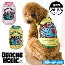 【2019年春夏新作】【BEACHE HOLIC】ビーチェホリックドキドキクールタンク小型犬&中型犬サイズ