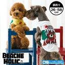 【2019年春夏新作】【BEACHE HOLIC】ビーチェホリックピクニッククールタンク小型犬&中型犬サイズ