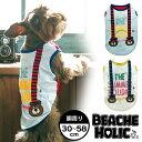 【2019年春夏新作】【BEACHE HOLIC】ビーチェホリックサマーホリデータンク小型犬&中型犬サイズ