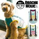 【50%OFF☆半額】【2019年春夏新作】【BEACHE HOLIC】ビーチェホリックサマーホリデータンク大型犬サイズ