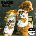 【50%OFF半額】【2019年春夏新作】【BEACHE HOLIC】ビーチェホリックくーちゃんパイルタンク大型犬サイズ