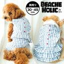 【2019年春夏新作】【BEACHE HOLIC】ビーチェホリックサマーチェックつなぎ・ワンピース小型犬&中型犬サイズ