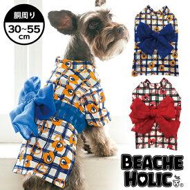 【半額以下☆70%OFF】【2019年春夏新作】【BEACHE HOLIC】ビーチェホリックラフチェックゆかた小型犬&中型犬サイズ