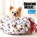 【2019年春夏新作】【BEACHE HOLIC】ビーチェホリックソフトベー君接触冷感2WAYベッド