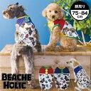 【半額☆50%OFF】【2020年春夏新作】【BEACHE HOLIC】ビーチェホリックハッピーレインタンク大型犬サイズ