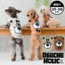 【半額☆50%OFF】【2020年春夏新作】【BEACHE HOLIC】ビーチェホリックベー君くーちゃんお耳パイルタンク小型犬&中型犬サイズ
