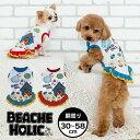 【半額☆50%OFF】【2020年春夏新作】【BEACHE HOLIC】ビーチェホリックフラワーフリルタンク小型犬&中型犬サイズ